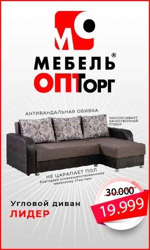 МебельОптТорг, магазин мебели, Батайская ул., 19, село ...