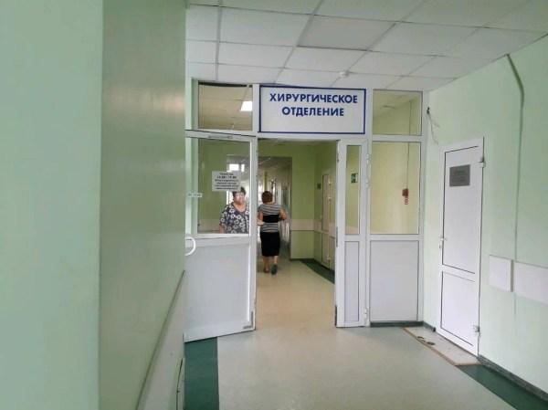 Тольяттинская городская клиническая больница № 1 ...