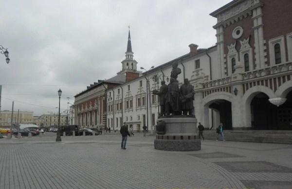 Казанский вокзал - железнодорожный вокзал, метро ...