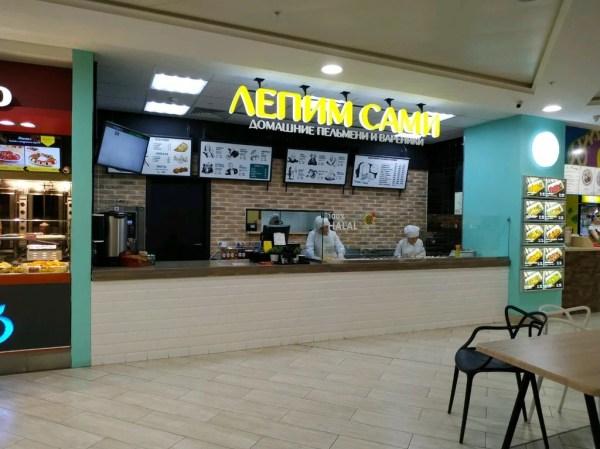 Лепим сами, кафе, просп. Ибрагимова, 56, Казань, Россия ...