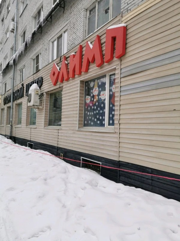 Олимп, спортивный комплекс, просп. Ленина, 160, Томск ...