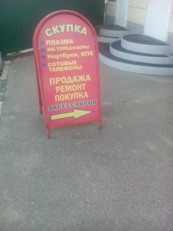 Ремонт сотовых телефонов, ремонт телефонов, Россия ...