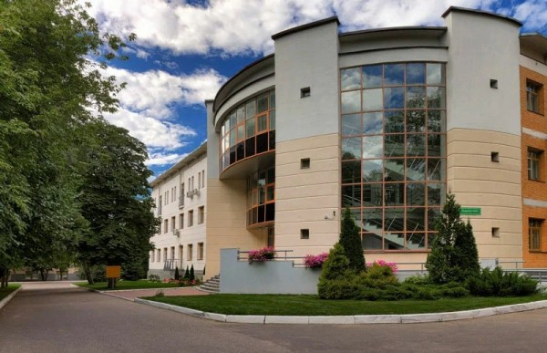 Центральная клиническая больница № 1 НКЦ РЖД, больница для ...