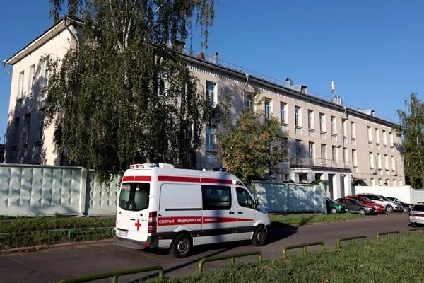 ГБУЗ Инфекционная клиническая больница № 1 Департамента ...