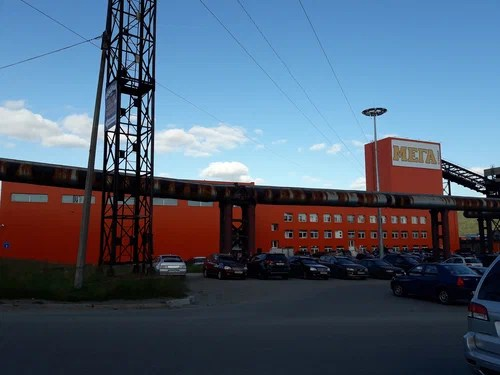 Мегастрой - строительный магазин, Мурманск — отзывы и фото ...