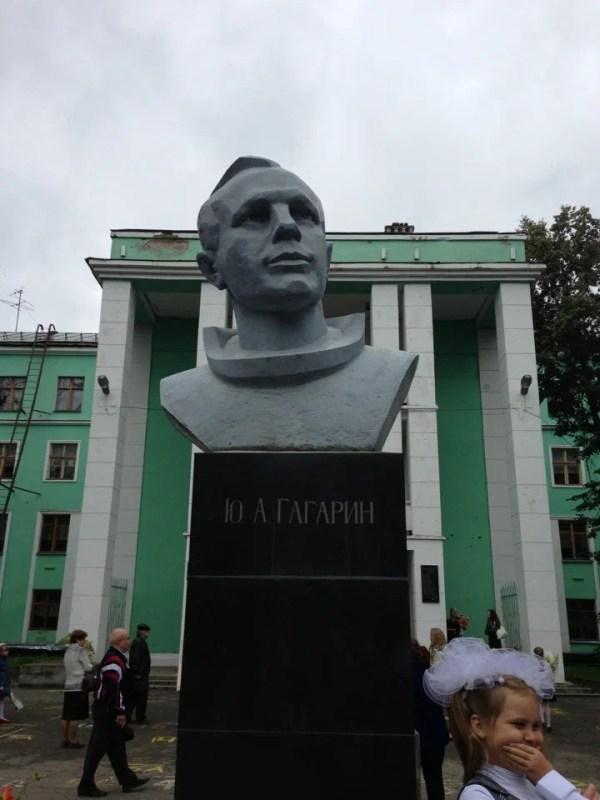 МБОУ школа № 66 им. Ю. А. Гагарина, общеобразовательная ...