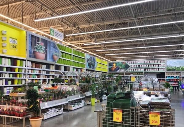 Леруа Мерлен, строительный гипермаркет, Киевское шоссе, 24 ...