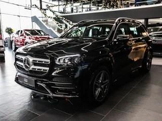Купить Mercedes-Benz GLS II (X167) в Москве и Московской ...