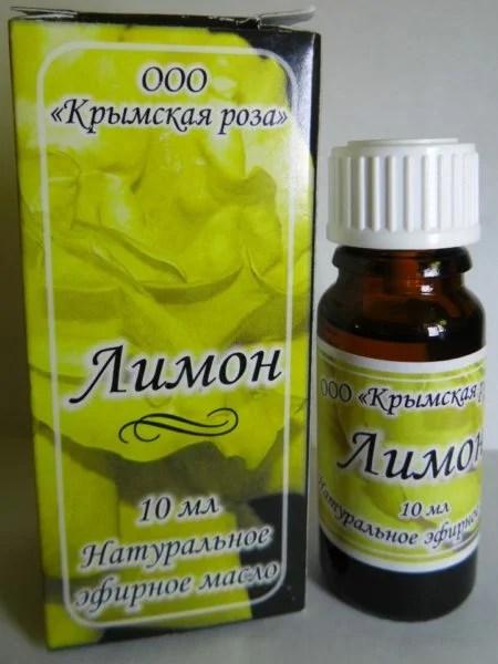 «Лимон от грибка ногтей: фото, отзывы http://gleig.cf ...