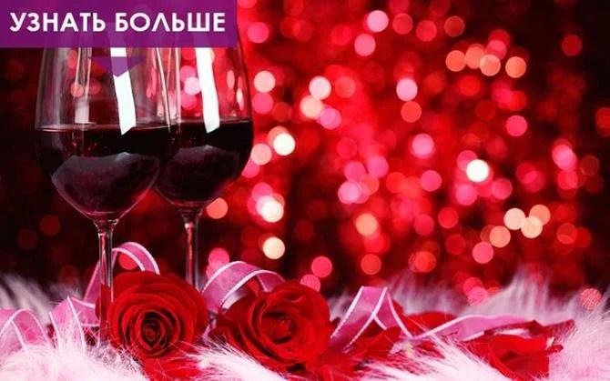 """«В канун дня Святого Валентина ресторан """"Совские пруды ..."""