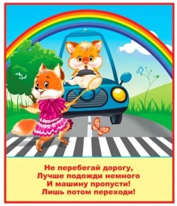 Мои картинки — Яндекс.Коллекции