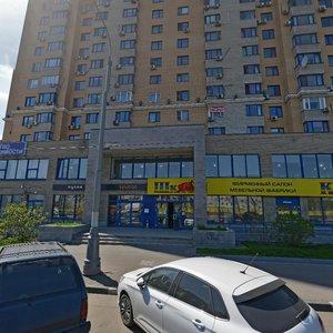 Варшавское шоссе, 94 на карте Москвы, ближайшее метро ...