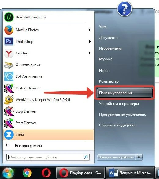 How to put a password on windows 7, 8.1, 10 !!!