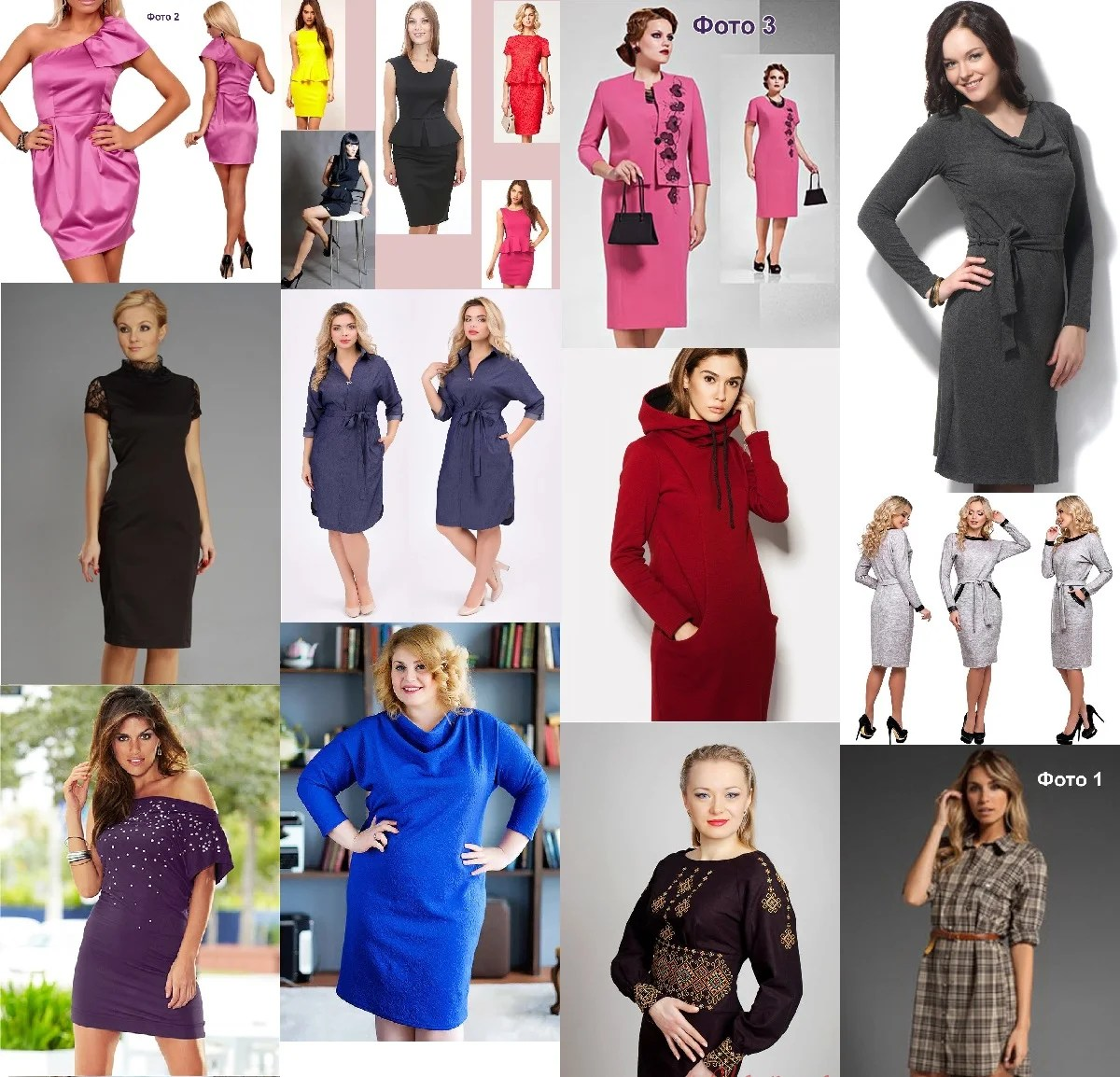 Stock Foto Direct dresses stitched over simple pattern for beginners