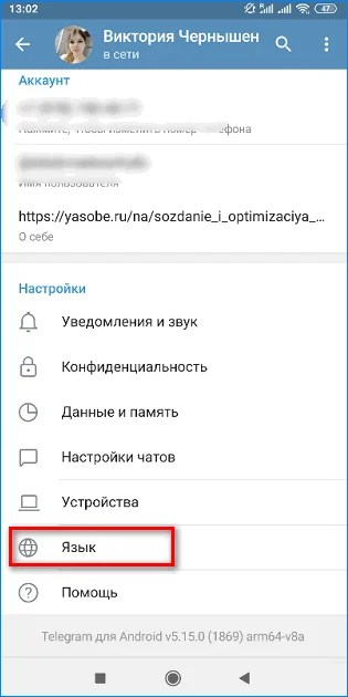 Changing language in telegram (Telegram) from foreign on Russian