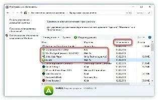 Mayl.ru_.jpg.