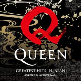 Queen — слушать онлайн на Яндекс.Музыке