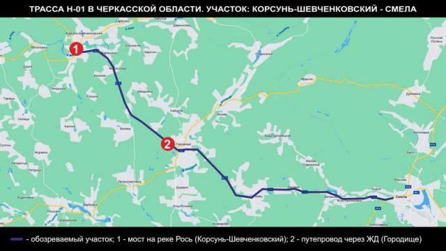 Карта обзора. Трасса Н-01