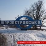 Граница Днепропетровской области. Здесь пока заканчивается бетонка Н-31. Далее путь идет по старой трассе Р-52