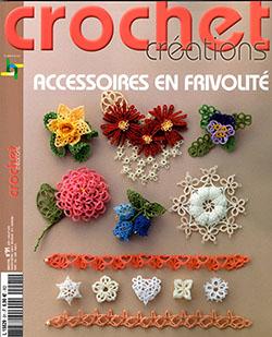 crochet creations accessoires en frivolité