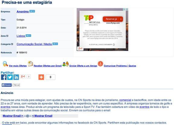 estagio_cn_sports