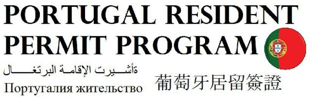 Portugal-Golden-Visa-Resident-Permit-Program