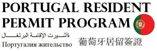 Portugal-Golden-Visa-Resident-Permit-Program