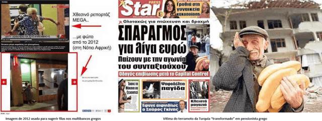 manipulação imprensa grécia