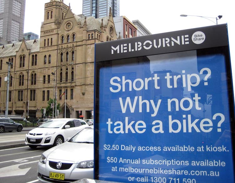 This sign we saw at Melbourne bike share stations epitomizes the whole point of bike share - it's for short trips, filling in gaps in the transit network, or providing a cheaper alternative than a cab to get you exactly where you want to be