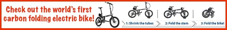 World's first folding ebike