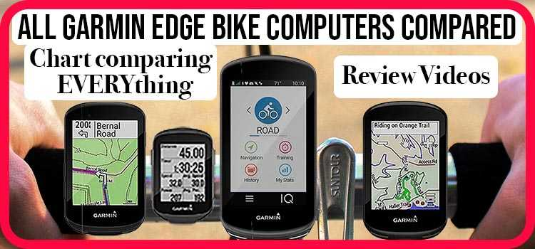All Garmin Edge Bike Computers Compared with Chart and Videos