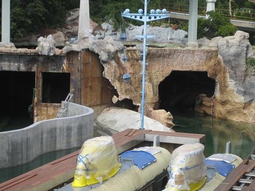1996 Disneyland Submarine Renovation - Waterfall