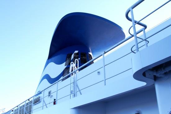 BC Ferry Smokestack