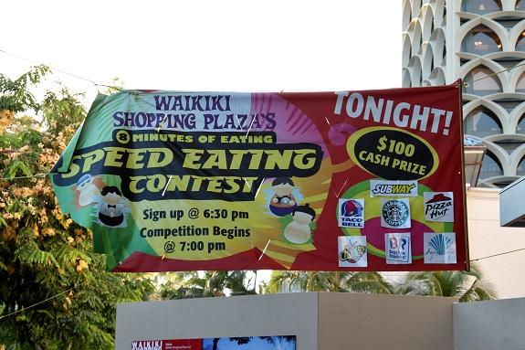 Waikiki Speed Eating Contest Banner