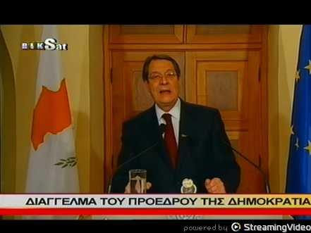 Presidente de Chipre