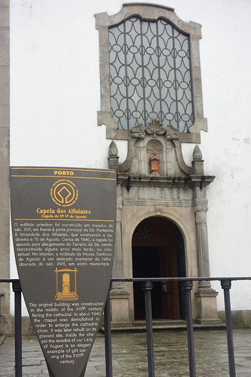 dsc08719-capela-dos-alfaiates-750x