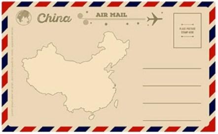 18 Um saco de correspondência picante sobre a China 1