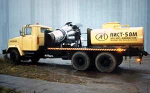 AIST-5VM