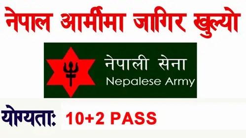 nepali-army-pilot