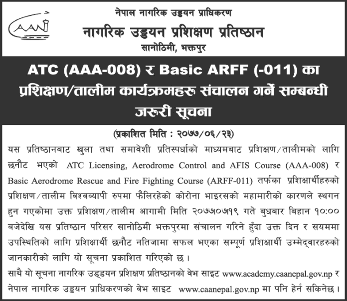 Civil Aviation Academy Nepal CAAN atc training notice aviatech channel