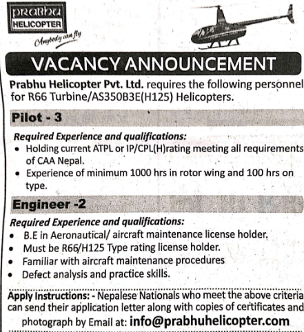 ame-vacancy-nepal-aviatech-channel