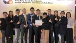 Hong Kong Airlines' WeFound service recognized for innovation and creativity 1