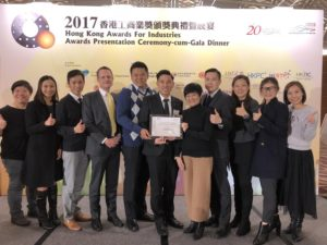 Hong Kong Airlines' WeFound service recognized for innovation and creativity 10