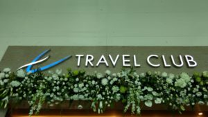 Travel Club lounge opens at Terminal 1 of Mumbai Airport 1