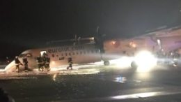 Warsaw's Chopin Airport shuts down after plane crash-lands on runway 9