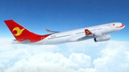 Auckland to Tianjin via Xi'an now on Tianjin Airlines 28