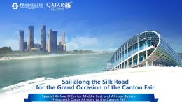 Qatar Airways named Official Airline of 123rd Canton Fair 6