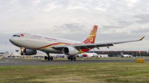 Tel Aviv to Guangzhou nonstop now on Hainan Airlines