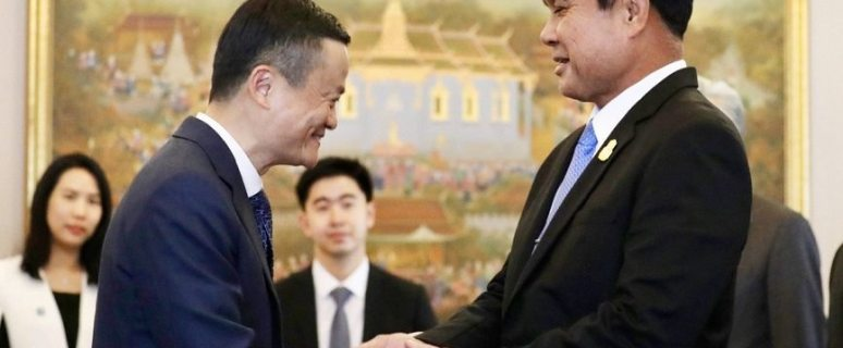 China's Alibaba Group investing millions in Thailand – signs 4 MOUs 3