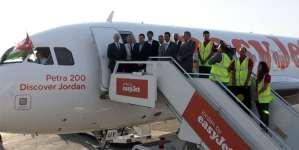 Jordan Tourism Happy: New London to Aqaba EasyJet nonstop for £41.98